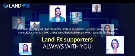 LANDFX公式サイト上のカスタマーサポート紹介画像