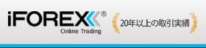 iforex会社ロゴ